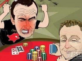【蜗牛扑克】德州扑克中常见错误:对抗特殊类型玩家时的打法