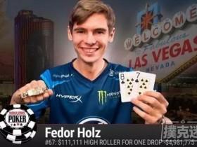 【蜗牛扑克】新闻回顾-14个月赢1.2亿,22岁的他拿下德州扑克金手链决定退休!