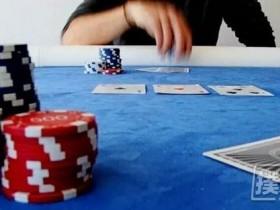 【蜗牛扑克】总觉得玩德州扑克时别人是诈唬?