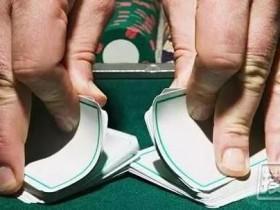 【蜗牛扑克】让你在德州扑克牌桌上输掉筹码的12个陷阱
