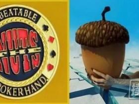 【蜗牛扑克】德扑里的最强牌为什么叫Nuts坚果牌