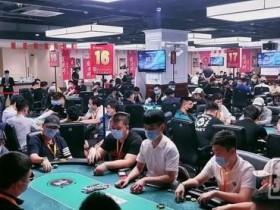 【蜗牛扑克】2020盛京杯第五季 | 主赛事火热开启 A组谭清龙以312500记分牌率先领跑