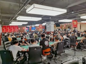 【蜗牛扑克】2020盛京杯第五季 | 陈军以319000记分牌率先领跑!203位选手成功进入DAY2!