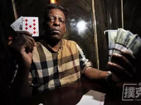 【蜗牛扑克】毒贩在监狱打了15年的扑克..结果出狱用500美元赢出了150万