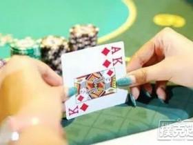 【蜗牛扑克】在玩德州扑克牌过程中如何推测对方的手牌?