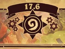 【蜗牛电竞】《炉石传说》17.6版本更新说明