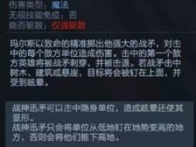 【蜗牛电竞】战栗吧,与战神为敌之人:玛尔斯大型攻略