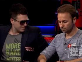 【蜗牛扑克】Daniel Negreanu接受Doug Polk的单挑挑战