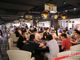 【蜗牛扑克】首届泰山杯 泰山杯主赛事29人晋级Day3,FT即将诞生!