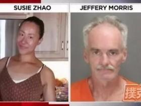 【蜗牛扑克】华裔女牌手遭焚尸案告破,疑犯是60岁流浪汉,有性侵案底