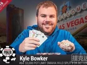 【蜗牛扑克】河牌弃掉四条,这位德州扑克高手是不是太鱼了?