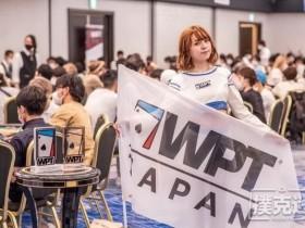 【蜗牛扑克】WPT日本丨主赛事再破纪录!203名选手晋级DAY2