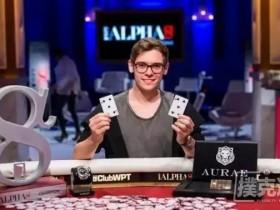 【蜗牛扑克】想不到那个一年吸金上亿的天才德州扑克牌手,竟然是这样的人