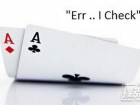 """【蜗牛扑克】德州扑克中拿到强牌只会用慢打""""下套""""?你太嫩了"""