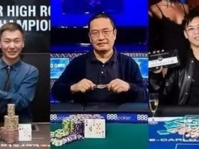 【蜗牛扑克】4张图表告诉你德州扑克在中国正经历怎样的崛起