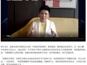 【蜗牛电竞】邓亚萍谈儿子喜欢电竞:尊重孩子的选择