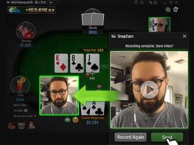 【蜗牛扑克】GGPoker新功能允许玩家向对手发送短视频。
