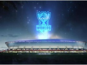 【蜗牛电竞】2020英雄联盟S10全球总决赛场馆、主题发布!