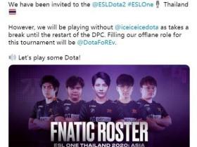 【蜗牛电竞】ESL泰国站:三冰休息至下个赛季,FoREv出战Fnatic三号位