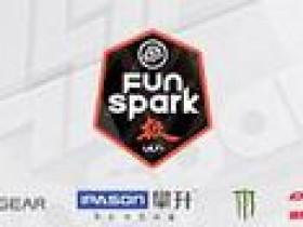 【蜗牛电竞】Funspark ULTI:forZe与激战险胜