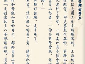 【蜗牛扑克】静读天下 v4.5.4直装/完美/去验证/完美版
