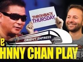 """【蜗牛扑克】被丹牛称为""""Johnny Chan打法""""的技术-德州扑克技巧"""