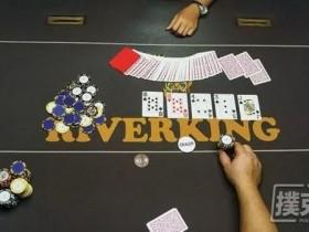 【蜗牛扑克】德州扑克中四个让你河牌圈收益倍增的建议