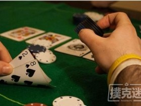 【蜗牛扑克】德州扑克中翻牌击中三条,过度慢玩被河杀抬走