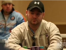 【蜗牛扑克】多数原告接受了Mike Postle扑克作弊案的诉讼和解