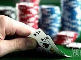 【蜗牛扑克】什么时候该扔掉AK | 德州扑克牌局分析