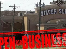 【蜗牛扑克】密西西比娱乐场在飓风后重新开放,8月收入受到打击