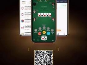 【蜗牛扑克】线下大赛进圈 享双重奖励 中趣赛事服务App福利重磅来袭!