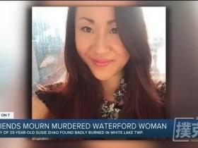 【蜗牛扑克】证据显示华裔女牌手Susie Zhao是被捆绑性侵后活活烧死