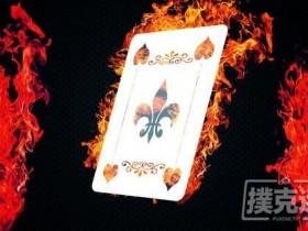 【蜗牛扑克】为什么扑克论坛在扼杀你的德州扑克结果