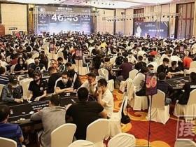 【蜗牛扑克】国家杯横店站   主赛甲组565人报名,焦凡路以42.65W记分牌成为CL!