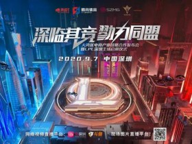 """【蜗牛电竞】LPL再下一城,V5战队""""来了就是深圳人"""""""