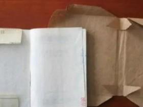 【蜗牛扑克】在那个物质贫乏的年代,包书皮成了一件极具仪式感的事情