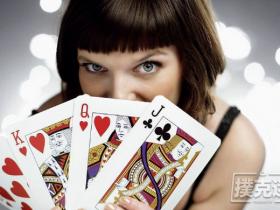 【蜗牛扑克】德州扑克策略:学会观察你的左边