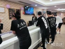 【蜗牛扑克】大连杯 | 选手眼中的大连杯,王子阳成为预赛B组CL!
