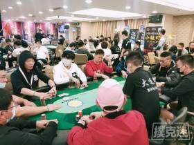 【蜗牛扑克】大连杯 | 主赛持续火爆,李欢领衔53人晋级下一轮!