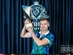 【蜗牛扑克】扑克之星完成索契赛事,欧洲扑克巡回赛回归