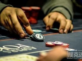 【蜗牛扑克】德州扑克领先下注通常是不合理的