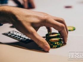【蜗牛扑克】德州扑克之两条街的价值