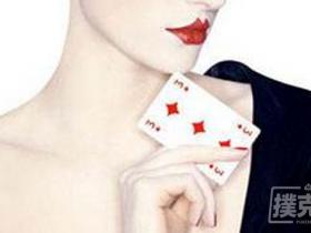 【蜗牛扑克】德州扑克对特定玩家 RFI 策略的调整