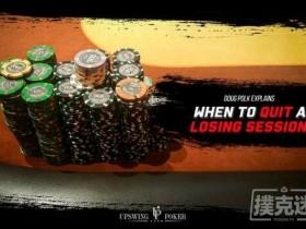【蜗牛扑克】德州扑克玩家该如何处理一次巨大的上风期?
