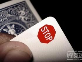 【蜗牛扑克】德州扑克别忘了观察停止信号!