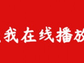 【蜗牛扑克】名媛风字母丝袜,到底是怎么走红的?
