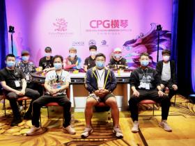 【蜗牛扑克】CPG横琴站   主赛事FT诞生!谁是您心中的冠军,请投票给他吧~