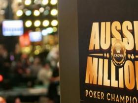 【蜗牛扑克】澳洲百万赛延期,2021年可能不再回归
