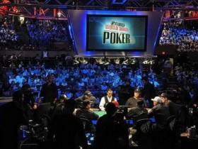 【蜗牛扑克】WSOP主赛事的时机是否成熟?